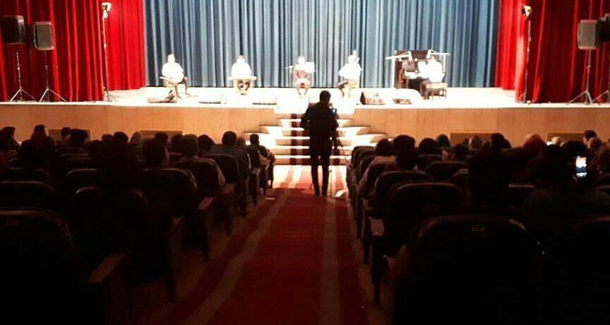 صدابرداری کنسرت گروه همایون