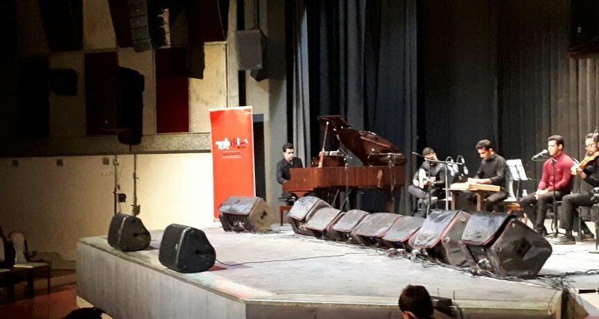 کنسرت همایون در اصفهان