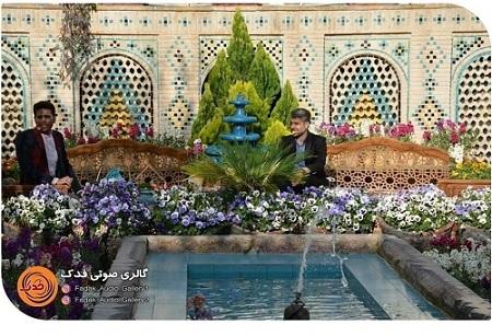 پخش از تلویزیون اینترنتی سازمان فرهنگی اجتماعی ورزشی شهرداری خمینی شهر