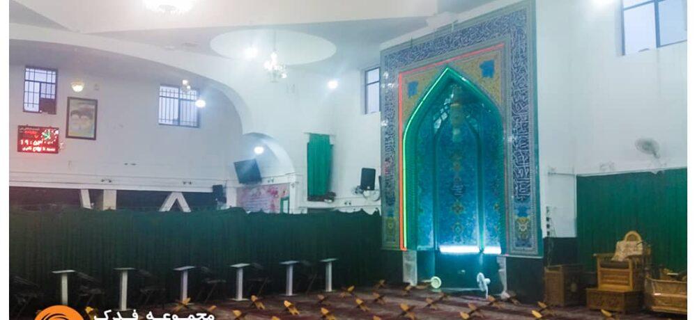مسجد الزهرا خمینی شهر