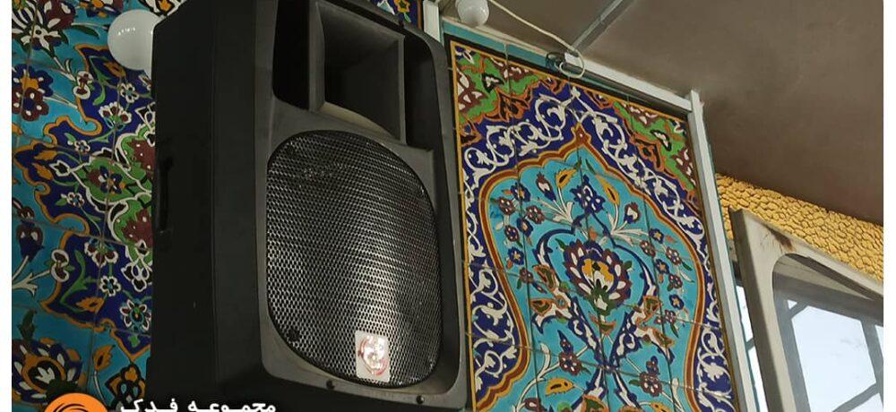 مسجد المهدی گاردر شهرستان خمینی شهر