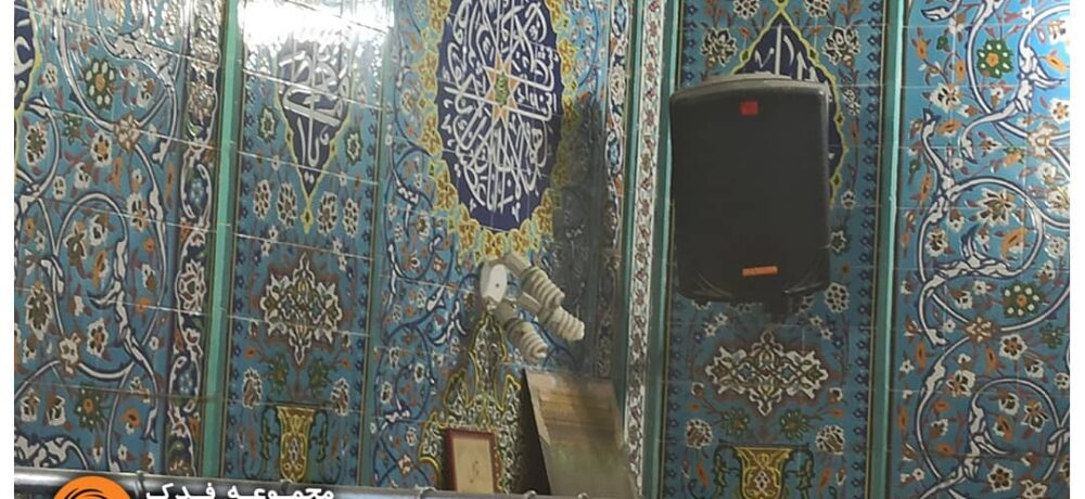 مسجد صهری کوشکباج