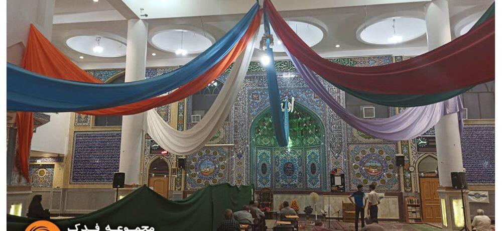 مسجد النبی خمینی شهر