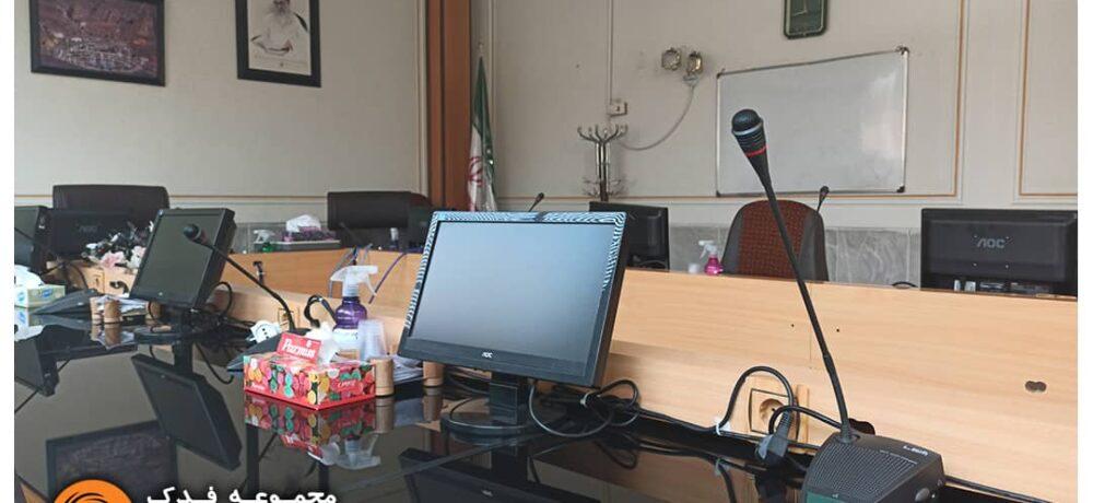 شورای شهر و شهرداری خمینی شهر