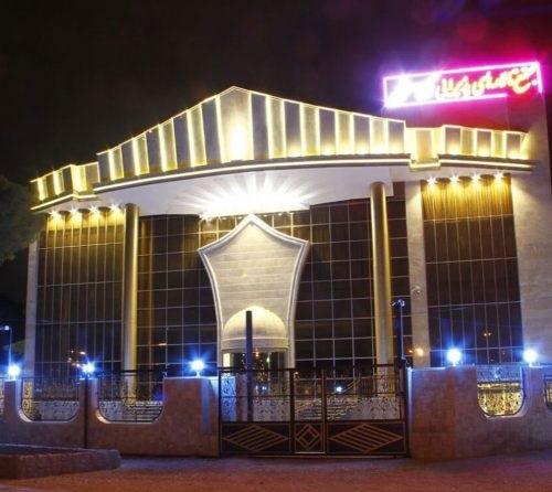 تالار الماس شهر