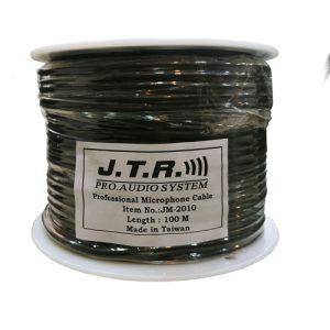 کابل های میکروفن JTR، را می توان در رسته ی متوسط کابل های مرغوب قرار داد . متریال استفاده شده در این کابل از مس و ترکیبات مس می باشد. / جهت خرید و یا کسب اطلاعات بیشتر به سایت WWW.FADAKSOUND,IR مراجعه کنید.
