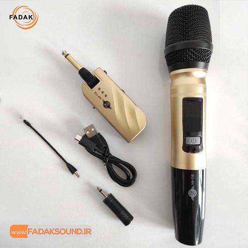 میکروفون بیسیم دیجیتال چیرمن مدل SU-4H بدون سیم با یک گیرنده ی کوچک ، صدایی شفاف با قابلیت تغییر فرکانس به شما می دهد.